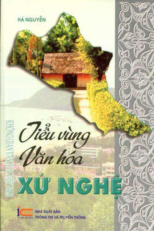 Tiểu vùng văn hóa xứ Nghệ